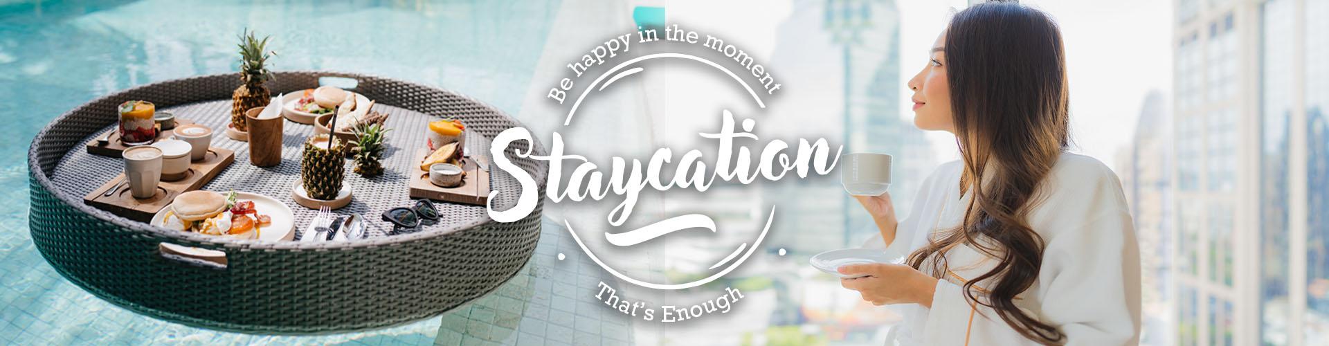 東亞銀行信用卡專享Staycation優惠
